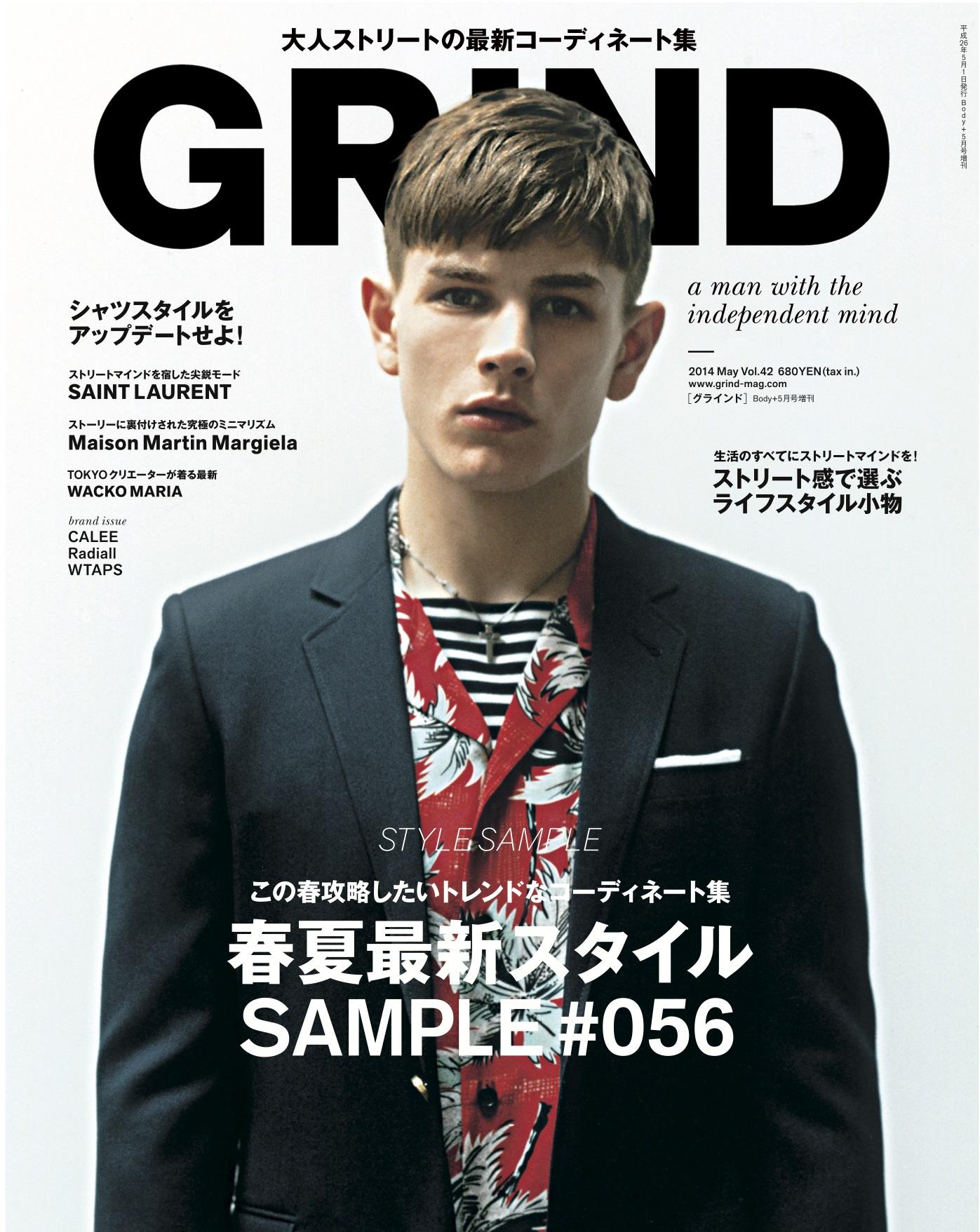 メンズファッション雑誌のおすすめを紹介♪の画像